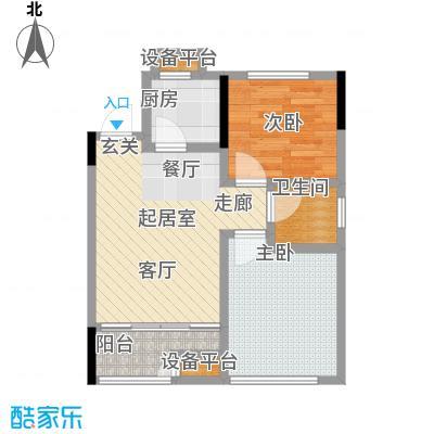 华宇老街印象46.71㎡-户型