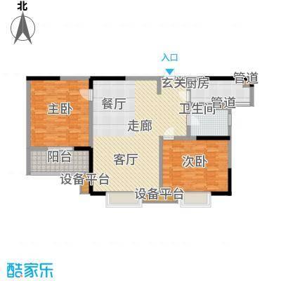 华都馨苑110.00㎡户型
