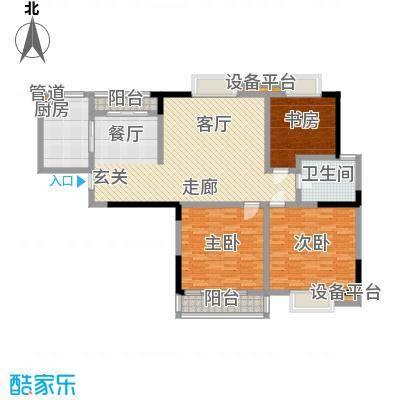 华都馨苑120.00㎡户型