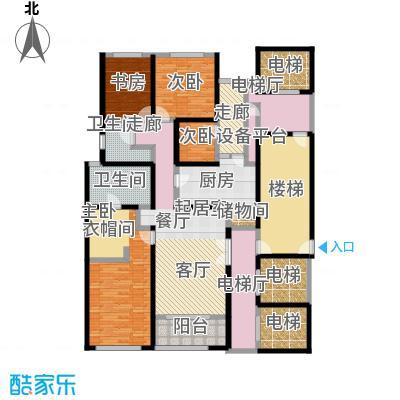 淮海晶华210.00㎡房型户型