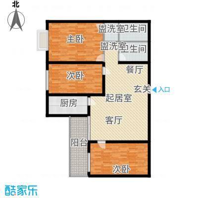 西环景苑(尾盘)131.23㎡户型