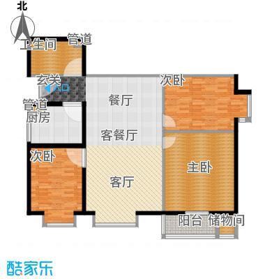 北京上舍132.00㎡一号楼A户型