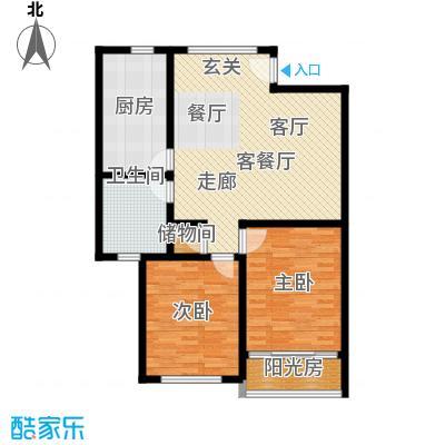 张杨花苑97.00㎡房型户型