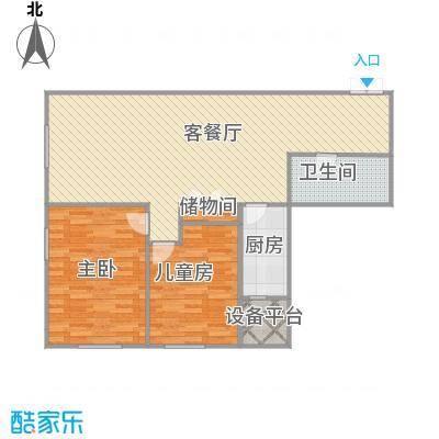 华鸿国际中心A