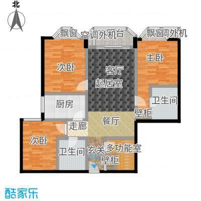新磁器青春坐标新景家园2期新景家园2期119.56㎡三居室户型