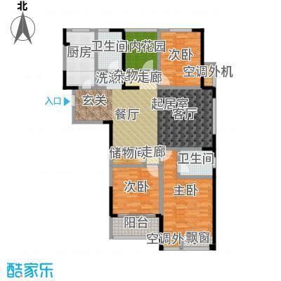 天成花园138.40㎡A户型