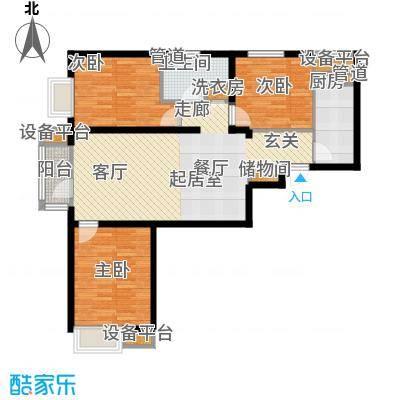 中粮万科长阳半岛93.00㎡A(售罄)户型