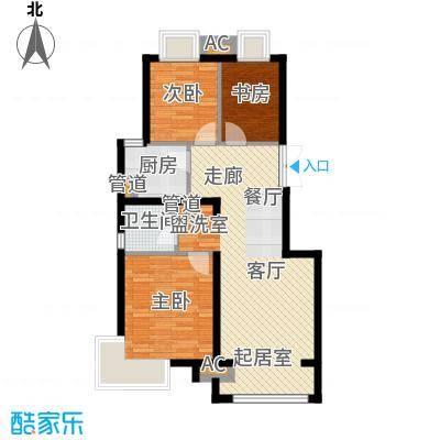 中国铁建·原香漫谷92.00㎡中国铁建・原香漫谷四期C2-1户型