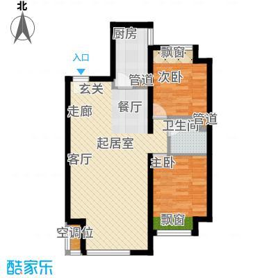 中铁花溪渡86.00㎡1期D(售罄)户型