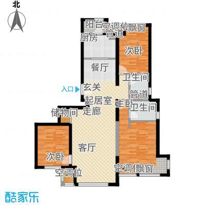 中铁花溪渡129.00㎡A(售罄)户型