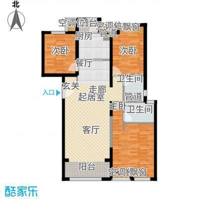 中铁花溪渡126.00㎡B(售罄)户型