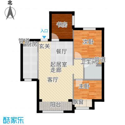 中铁花溪渡93.00㎡3期D户型