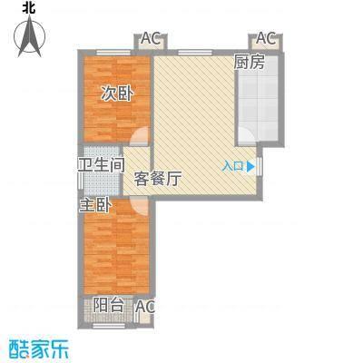 碧水蓝天86.00㎡一期4、6、7、8号楼H户型