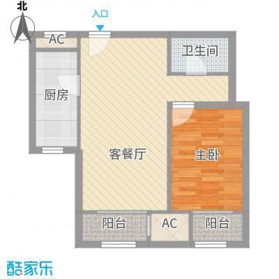 碧水蓝天65.00㎡一期1、2、3号楼C户型