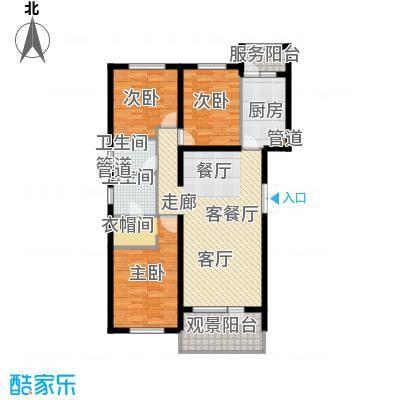 中粮祥云国际生活区143.00㎡A1户型