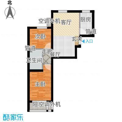 首开缇香郡70.00㎡二期公寓D1户型