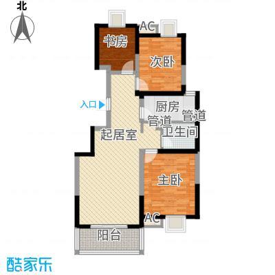 顺义金宝城99.00㎡8#、10#H户型