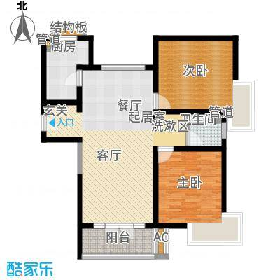华贸·蔚蓝海岸94.35㎡华贸・蔚蓝海岸C户型