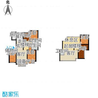 领秀·翡翠山176.00㎡领秀・翡翠山一期5#6#E4户型