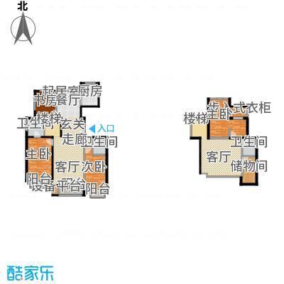 领秀·翡翠山149.00㎡领秀・翡翠山二期3#4#D3户型