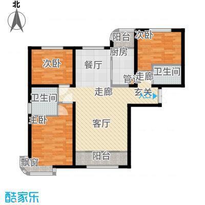 天洋城4代116.00㎡二期19、20、21、26号楼C1a户型