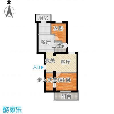 86平两室两厅1