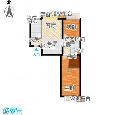 中粮万科长阳半岛93.00㎡D2(售罄)户型