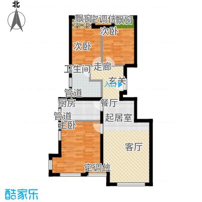 中铁花溪渡93.00㎡R(售罄)户型