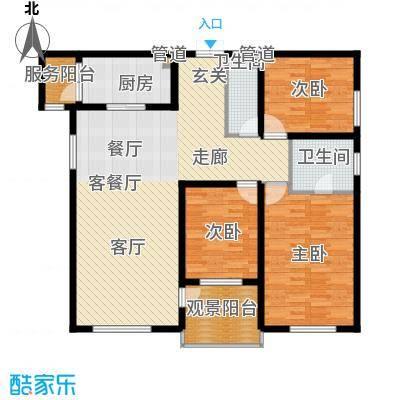 中粮祥云国际生活区156.00㎡A3户型