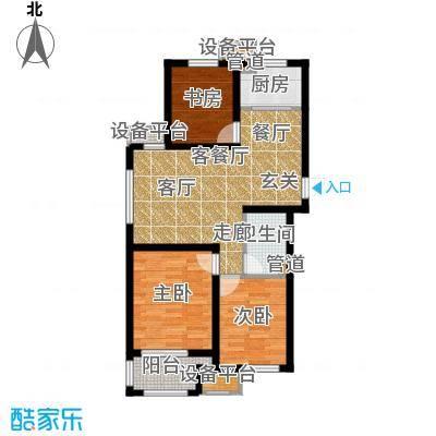 宏泰·美树92.83㎡宏泰・美树C2户型