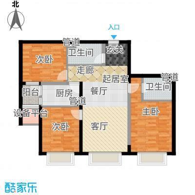 润泽公馆2#楼C-1户型