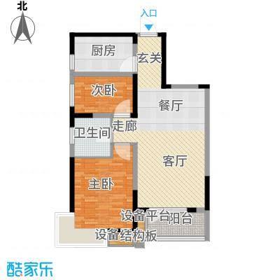 锦绣香江水城90.00㎡一期1-5号楼02、03单元标准层2室户型