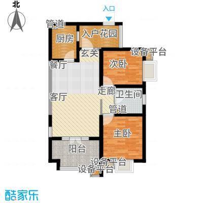 锦绣香江水城89.50㎡A3户型