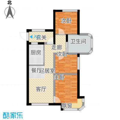 鸿坤·原乡小镇92.77㎡鸿坤・原乡小镇梦想泉户型