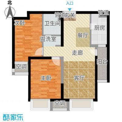泰禾拾景园85.94㎡一期1、2、7号楼B户型