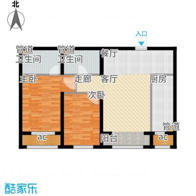 京西·金泰丽湾93.00㎡京西・金泰丽湾2A户型