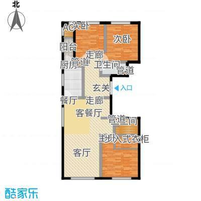 中海枫丹公馆160.00㎡FD-C户型