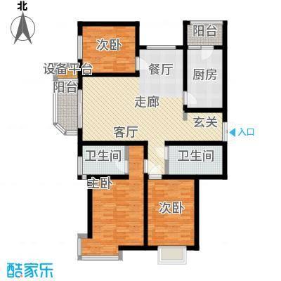 远洋海悦公馆139.00㎡2、4号楼C3户型