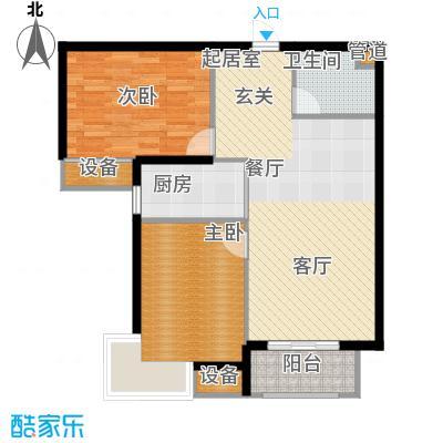 金屋·秦皇半岛94.95㎡金屋・秦皇半岛26#楼B户型