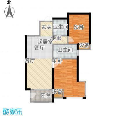 金屋·秦皇半岛101.11㎡金屋・秦皇半岛13号楼-B01(售罄)户型