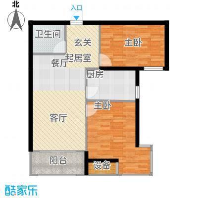 金屋·秦皇半岛94.40㎡金屋・秦皇半岛16#楼B(售罄)户型