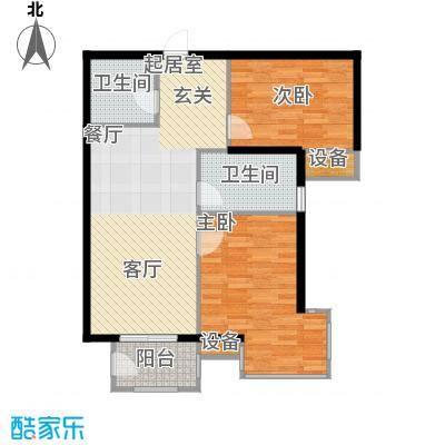 金屋·秦皇半岛96.77㎡金屋・秦皇半岛2号楼-B01(售罄)户型