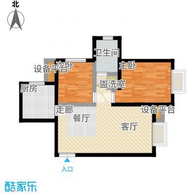 远洋海悦公馆83.00㎡16号楼B8户型