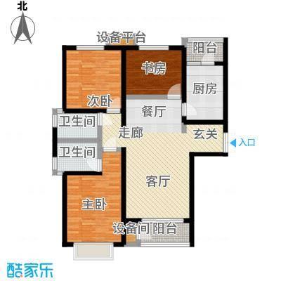 远洋海悦公馆137.00㎡6、12号楼C5户型