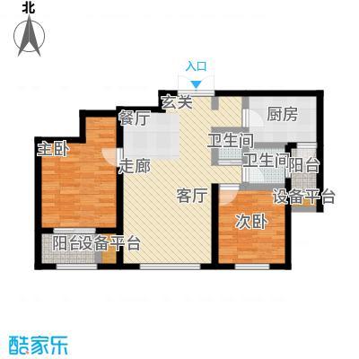 远洋海悦公馆96.00㎡2、3、4号楼B1'户型