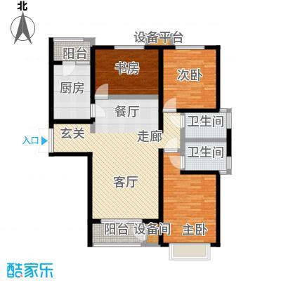 远洋海悦公馆139.00㎡6、12号楼C6户型