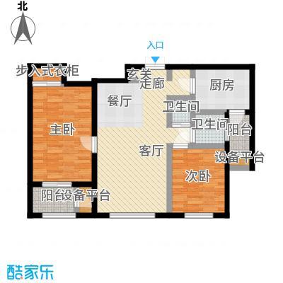 远洋海悦公馆101.00㎡2-4、15、17号楼B1户型