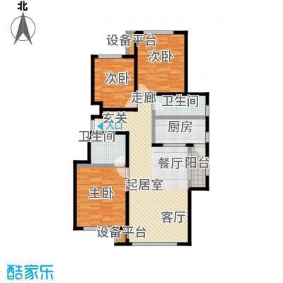 世嘉正园126.79㎡一期1#2#1、4单元A13室户型