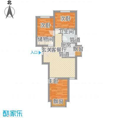 东亚印象台湖76.08㎡二期住宅H反户型