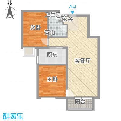 京汉铂寓83.94㎡1-B户型